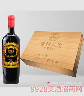 歌图人生 至尊 迪比特1980干红葡萄酒