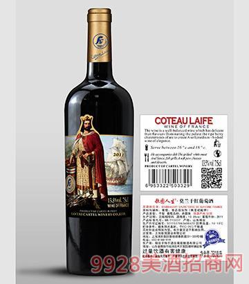 歌图人生 国王 莫兰干红葡萄酒(超重瓶)