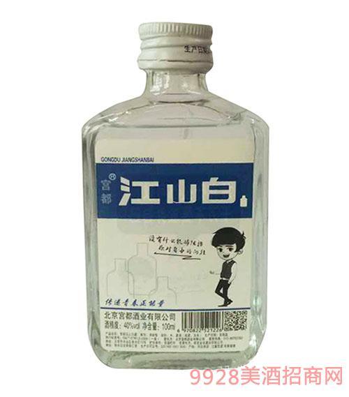 江山白青春小酒40度100ml
