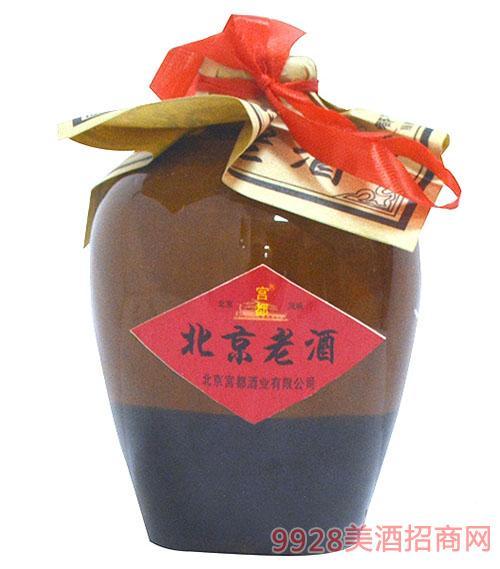 宫都酒·北京老酒
