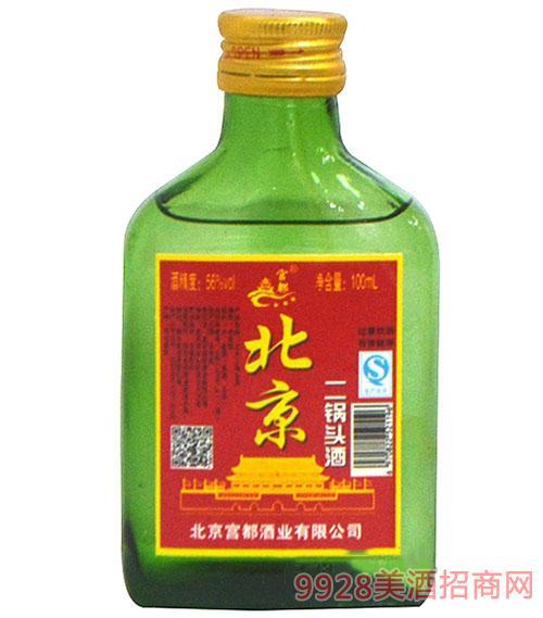 北京二锅头酒100ml蓝瓶