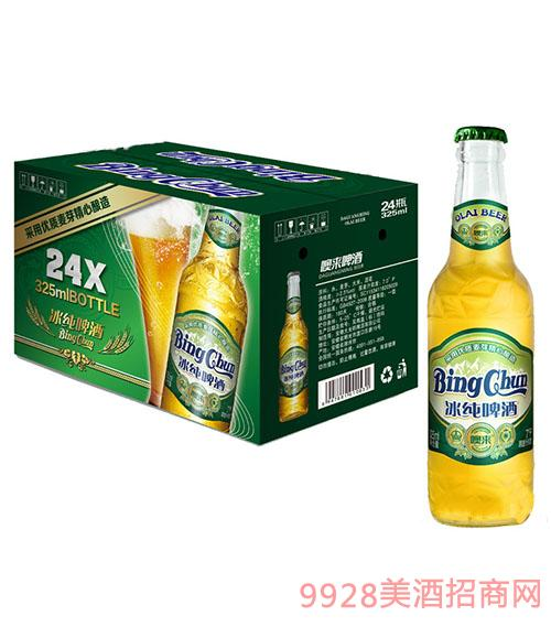 噢来啤酒·冰纯(箱)
