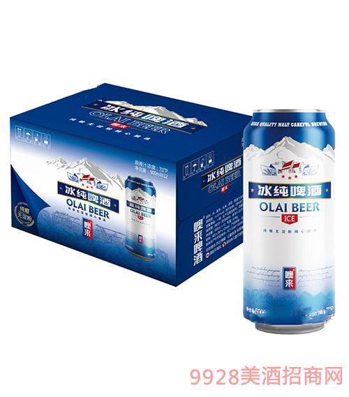 噢来啤酒·冰纯500ml(箱)