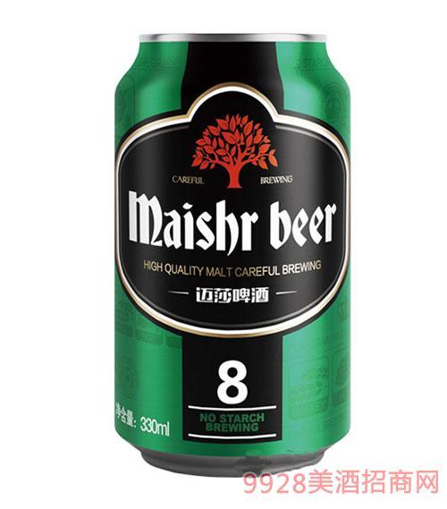 迈莎啤酒330ml(绿罐)