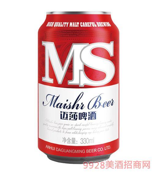 迈莎啤酒330ml