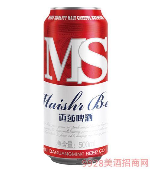 迈莎啤酒500ml
