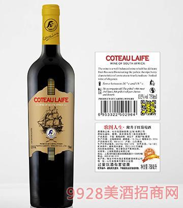 歌图人生 帆船 隆升金船干红葡萄酒