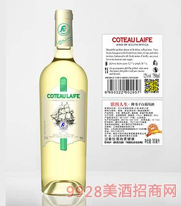 歌圖人生 帆船 隆韋干白葡萄酒12度