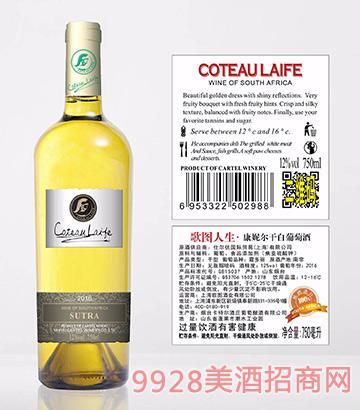 歌圖人生 康系 康妮爾干白葡萄酒12度