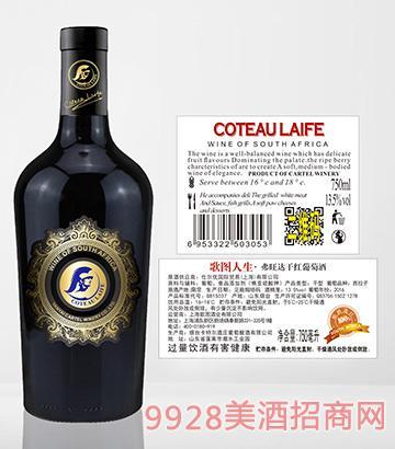 歌图人生 太阳 弗旺达(超重瓶)干红葡萄酒13.5度
