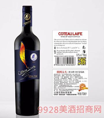 歌图人生 羽毛 埃尔特(金羽毛)干红葡萄酒13.5度