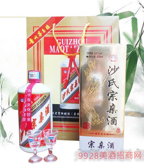 沙氏宗亲酒礼盒展示