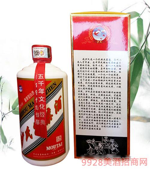 沙氏宗亲酒盒装