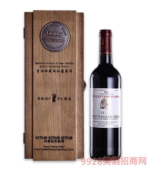 法国吉洛珍藏版干红葡萄酒