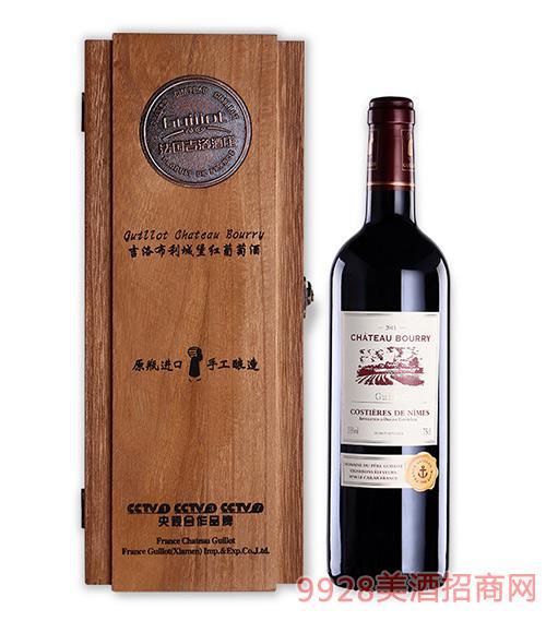 法国吉洛布利城堡红葡萄酒