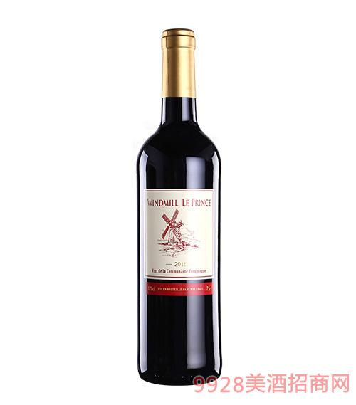 法国风车王子红葡萄酒