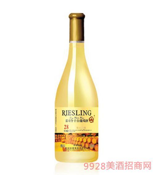 28年树龄雷司 令干白葡萄酒