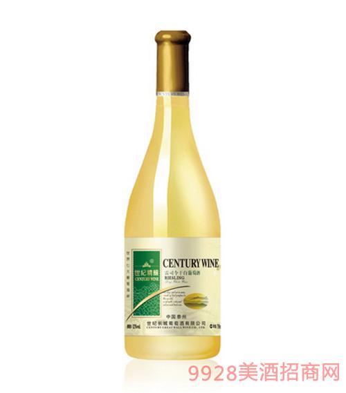世纪精酿雷司 令干白葡萄酒