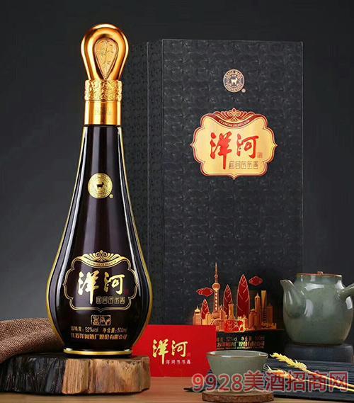 洋河节节高墨竹酒52度500ml