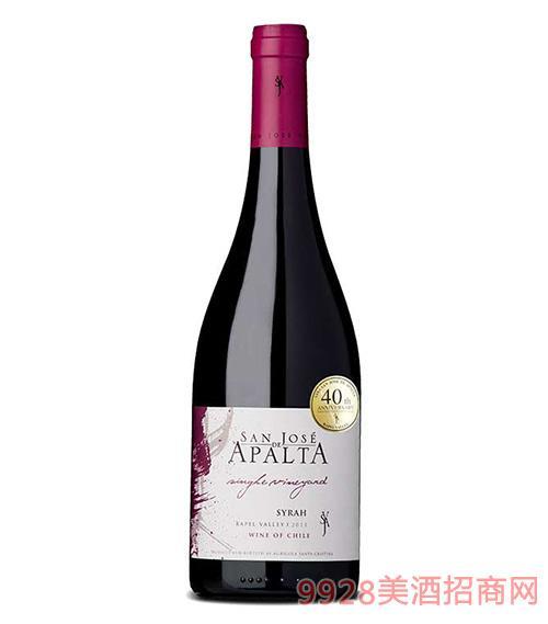 智利圣钻圣何塞阿帕塔单一葡萄园级西拉红葡萄酒