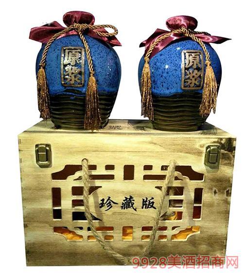 九酝春酒原浆珍藏版
