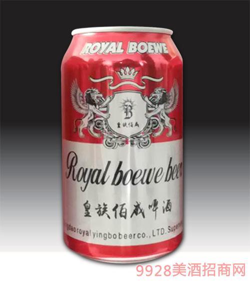 皇族佰威啤酒325ml