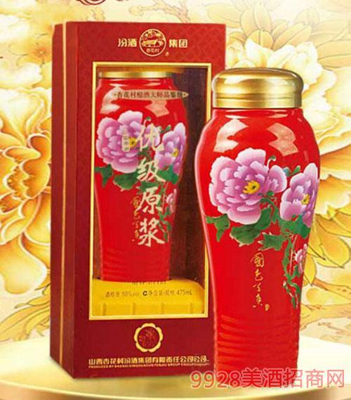 优级原浆酒(中国红瓷·国色天香)50度475ml