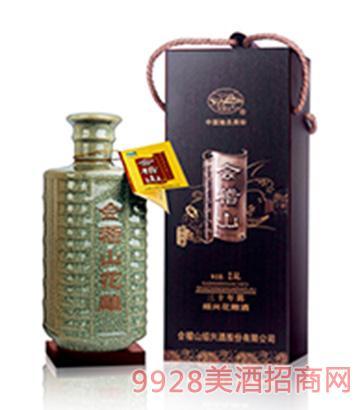 会稽山典雅木盒三十年陈花雕酒