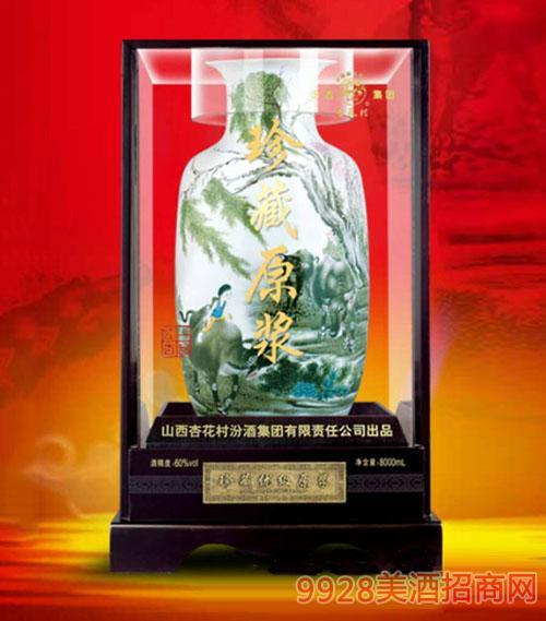 珍 藏优级原浆酒(牧童放牛图)60度8L