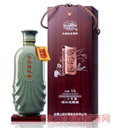 会稽山典雅木盒二十年陈花雕酒