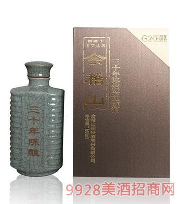 会稽山典雅木盒三十年陈绍兴花雕酒