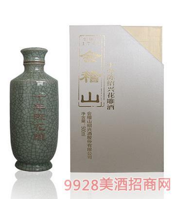 会稽山典雅木盒十年陈绍兴花雕酒