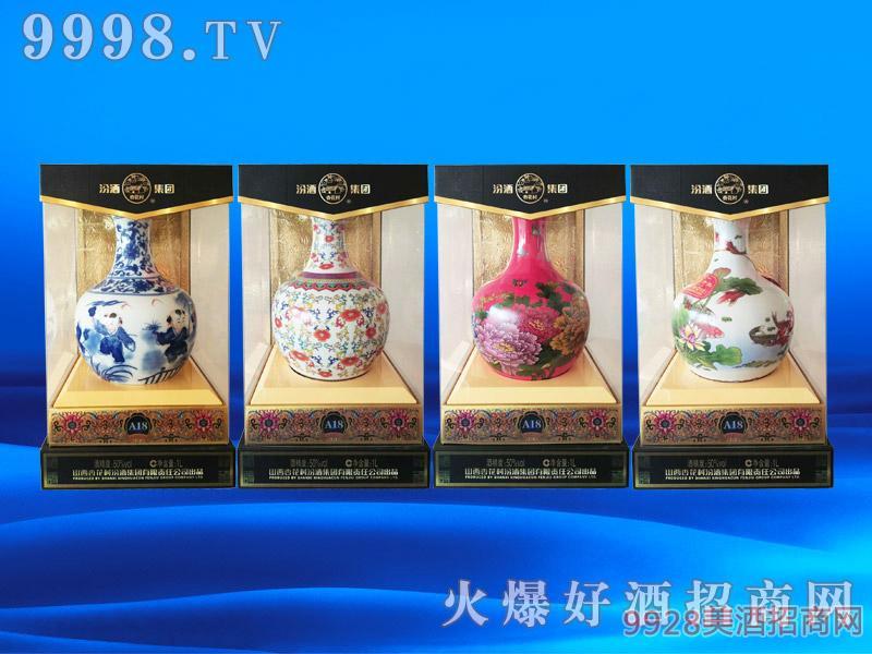 青花18年(景德镇陶瓷)酒