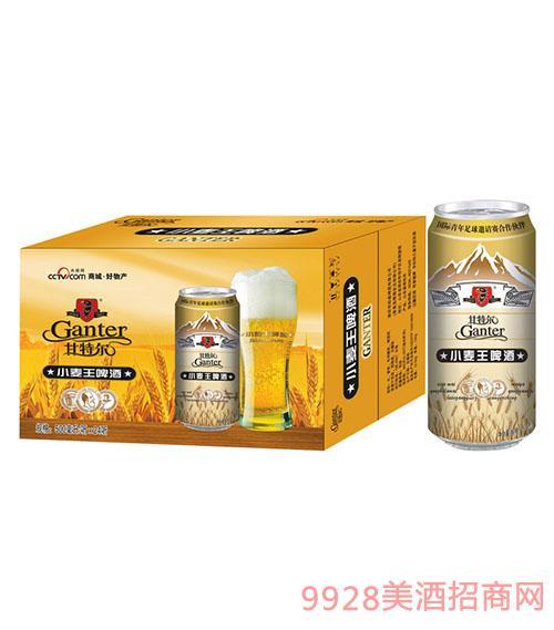 甘特尔啤酒·小麦王啤酒