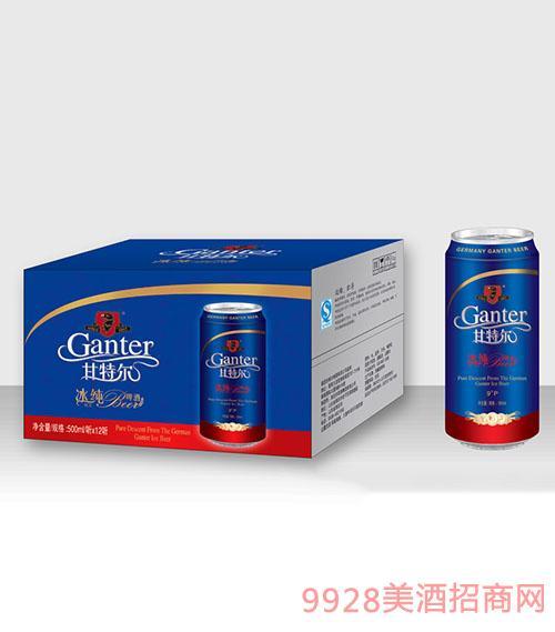 甘特尔啤酒易拉罐500毫升