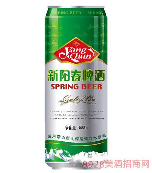 阳春啤酒500ml