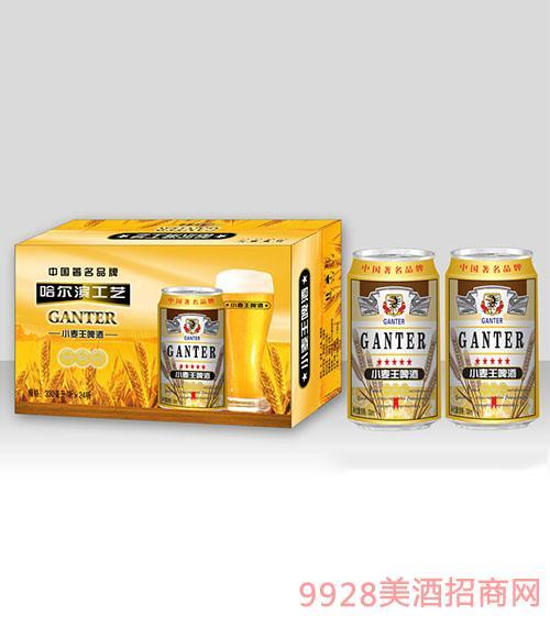 甘特尔啤酒易拉罐装330ml
