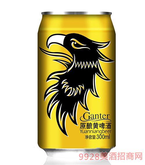 甘特尔啤酒330ml(金罐)