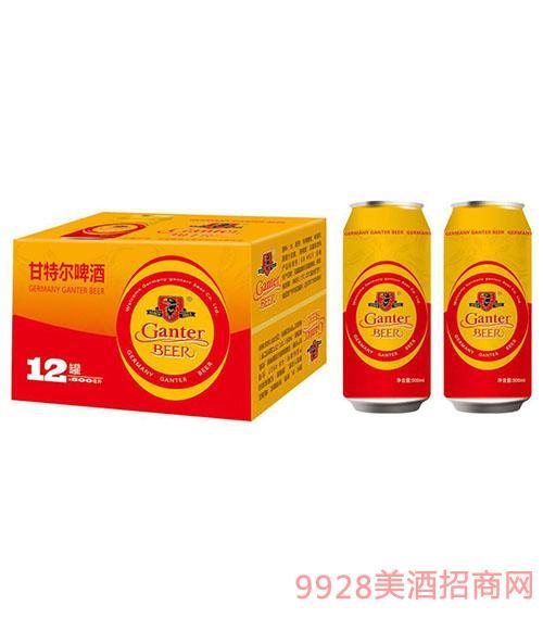 甘特尔超纯啤酒500ml(罐)