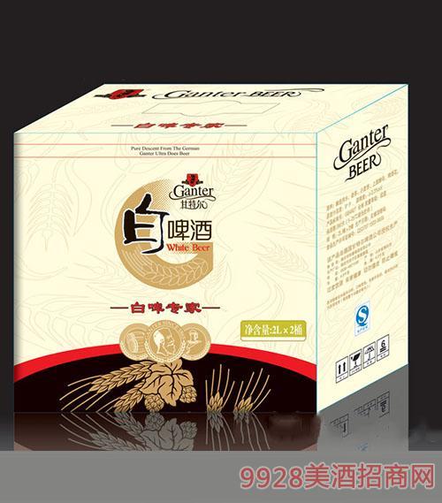 甘特尔白啤酒2L箱