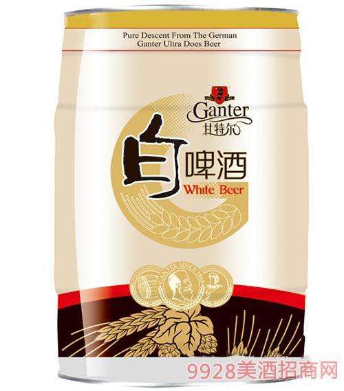 甘特尔白啤酒-5L