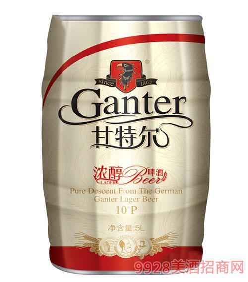 甘特尔啤酒5L桶装浓醇