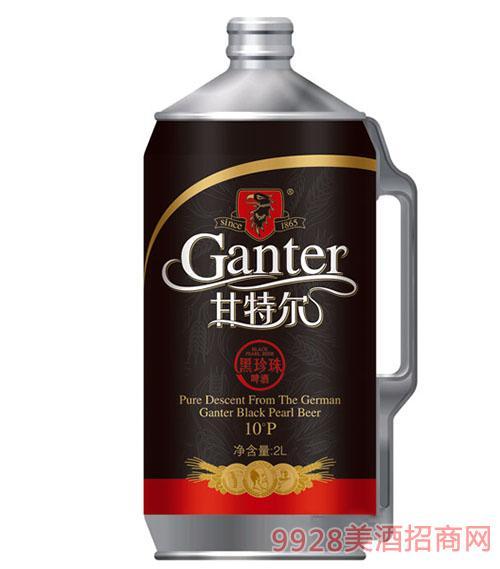 甘特尔啤酒黑啤酒2L