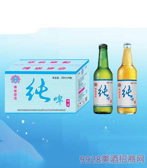 阳春啤酒330ml