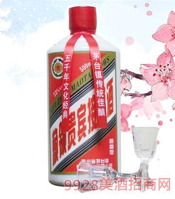 贵州赖领接待酒(裸瓶)3