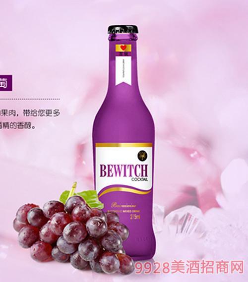 百锐果汁鸡尾酒紫晶葡萄