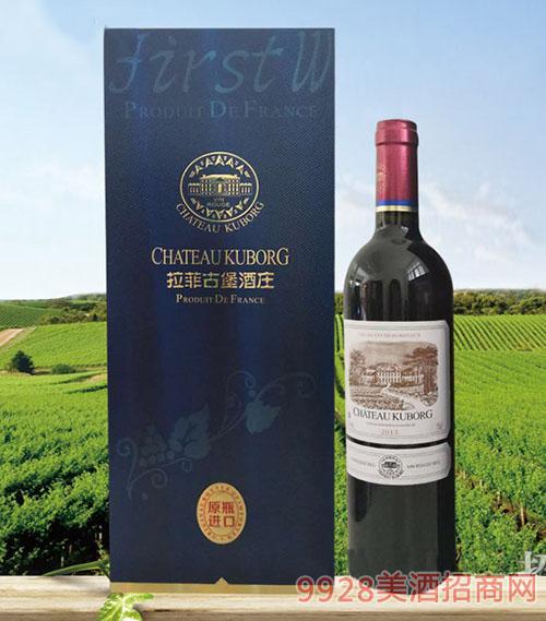 拉菲古堡斯波朗干红葡萄酒(蓝礼盒)13度