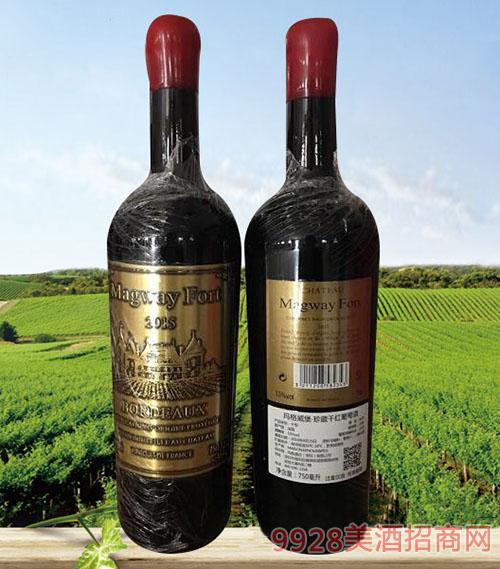 玛格威堡珍 藏干红葡萄酒13度