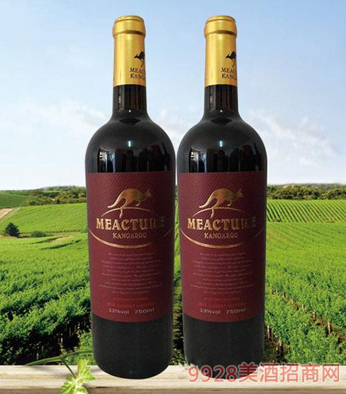 米爵袋鼠赤霞珠干红葡萄酒13度