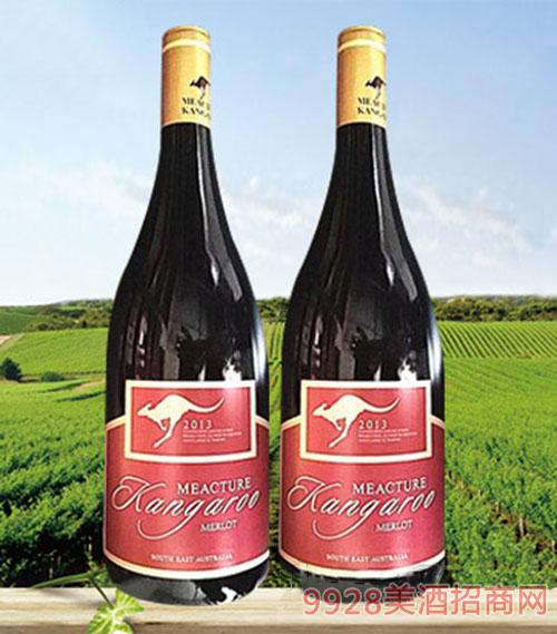 米爵袋鼠梅乐干红葡萄酒13度